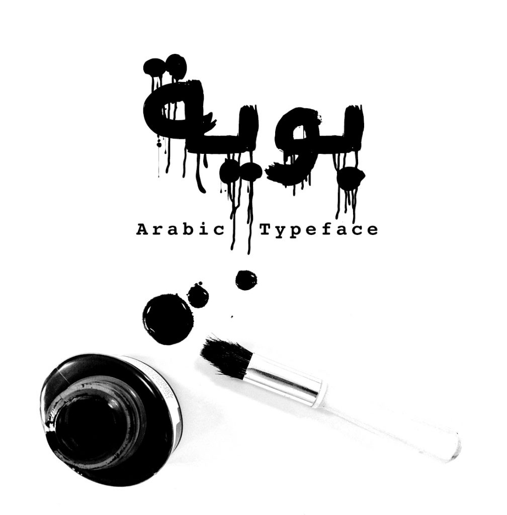 Bouya - Free Arabic Brush Font