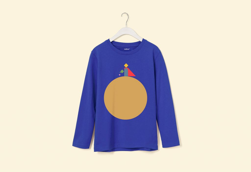 Meikme - The Little Prince T-Shirt