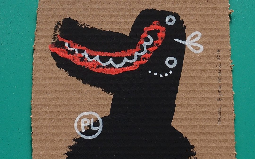 Pop Punk Folk Art Made From Recycled Cardboard